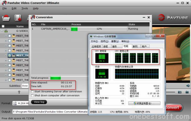 pavtube video converter ultimate cpu